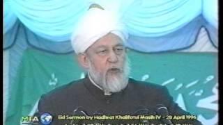 Urdu Khutba Eid-ul-Azha April 28, 1996 by Hazrat Mirza Tahir Ahmad