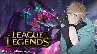 !!League of Legends