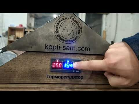 Инструкция к новому терморегулятору STC 3008. Настройка коптильни КоптиСам