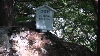 日本最古のピラミッド?青森県「大石神ピラミッド」