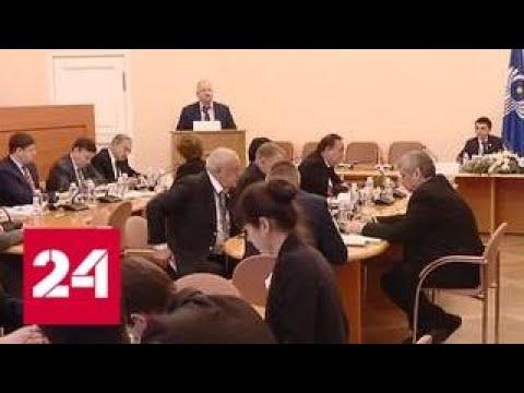 В Петербурге прошла сессия МПА СНГ - Россия 24