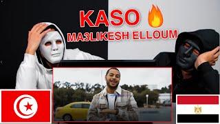 KASO - MA3LIKESH ELLOUM / Egyptian Reaction 🇹🇳