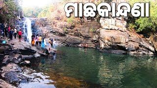Machakandana Waterfall Mayurbhanj- A Real Jungle Trail  with Unmeasurable Beauty
