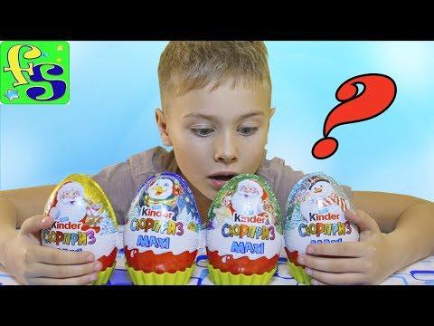 Видео, ЧТО ПРЯЧЕТ новогодний киндер макси 2018 Распаковка большого рождественского яйца киндер, что внутри