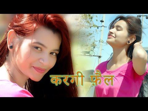 करगी फ़ैल || Most Popular Haryanvi Song 2017 || New Haryanvi Dj Song || Chirag Films ||