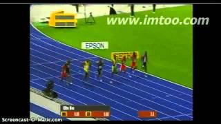 Usain Bolt Mix - Slow Down