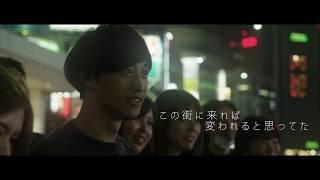 【作品概要】 日本には『新宿』と名の付く場所が、複数存在する。 富山...