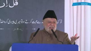 Mubarak Sahib Speech - 25th Annual National Ijtima` Majlis Khuddamul Ahmadiyya Canada
