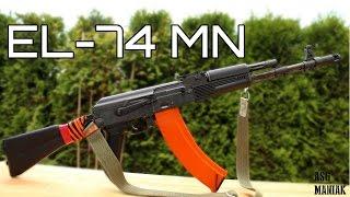 ASG Maniak #58 EL-74MN | RECENZJA / TEST / OPIS