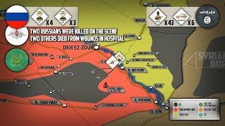 28 мая 2018. Военная обстановка в Сирии. На востоке Сирии погибло 4 российских военных, 3 - ранено.