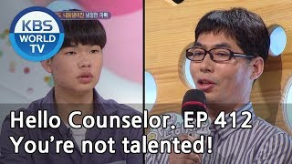 I'm a genius, but my dad doesn't acknowledge it. [Hello Counselor/ENG, THA/2019.05.13]