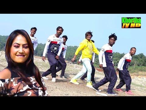 New Purulia HD Video Song 2018 || Deewana Deewana # दीवाना दीवाना हमके बनाई दिली