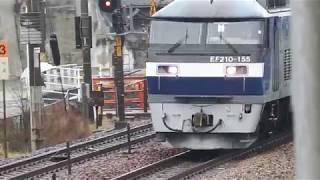 JR山陽本線 貨物列車 雨のEF210ー155指差し呼称
