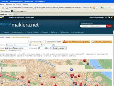 Скидки и Акции на карте Вашего города