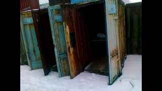 Морские и мусорные контейнеры(Контейнеры в Киеве, много контейнеров, контейнеры 3, 5, 10, 20, 40 футов, мусорный контейнер, бак для мусора в Киев..., 2013-02-18T19:40:58.000Z)