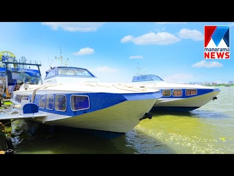 Cruise from Kochi to Kozhikode | Manorama News