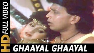 Ghayal Ghayal Tune Mujhe Kar Diya | Bappi Lahiri, S. Janaki | Guru 1989 Songs | Sridevi, Mithun