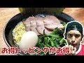 【常翔家】西東京エリアの人気店の実力はスサまじかったっ!【保谷】