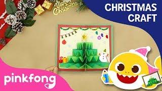 Christmas Pop-up Card   Christmas Carols   Christmas DIY   Pinkfong Songs for Children