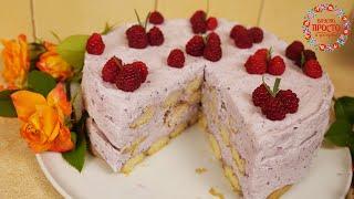 Потрясающий ТОРТ за 15 минут БЕЗ ВЫПЕЧКИ ОБЪЕДЕНИЕ Торт на Скорую Руку Cake in 15 minutes