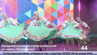 """""""Россияночка""""  Катерина (Folk of Dance)"""