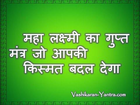 Vedic Astrology by Gurmeet Singh -
