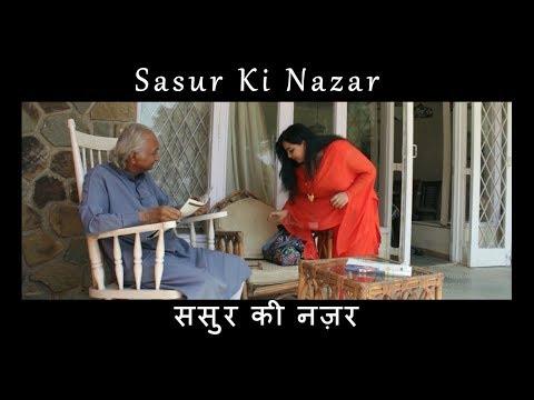Sasur Ki Nazar   Short Film   2019   Skylight Creative Productions