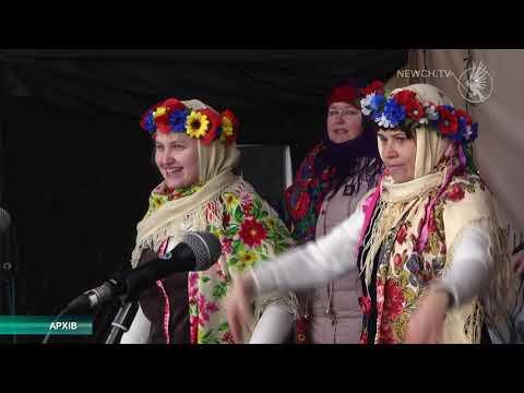 Телеканал Новий Чернігів: Свята закінчилися  Телеканал Новий Чернігів