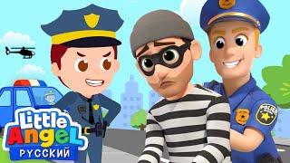 Пожарная Машинка Против Полицейской Развивающие Мультики Про Профессии Little Angel Русский