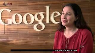 מבט - יוטיוברים בישראל