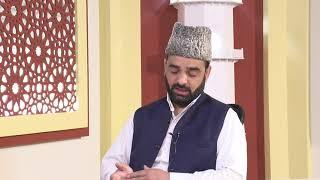 Dars | Tafseer Kabeer | E11 | Urdu