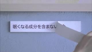 説明. TVCM コマーシャル 第一三共ヘルスケア 2013CM一覧 ------出演 . ...