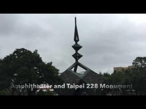 228 Peace Park (Part 2) - Taipei, Taiwan