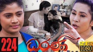 Dharani | Episode 224 26th July 2021 Thumbnail