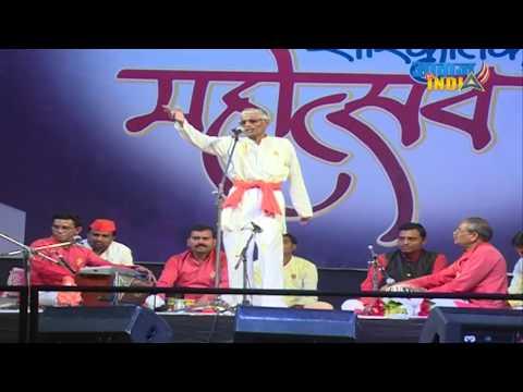 Satyapal Maharaj