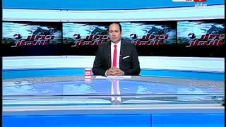 حصاد النهار | سمير زاهر يوضح تفاصيل محاولتة للتهدئه بين مرتضي منصور ومحمود طاهر