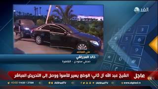 صحفي: شعب قطر متعطش للحرية بعد سحب جنسية شيخ آل مرة