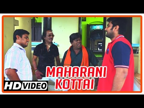 Maharani Kottai Tamil Movie | Scenes | Aani Princy Dies | Sam Anderson Comes To Stay With Richard