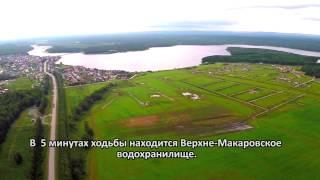 видео Загородный дом в поселке Солнечный, Россия