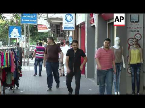 Gaza City streets quiet ahead of Eid al-Fitr