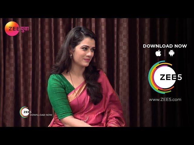 Sparsh Vatsalyacha | ?????? ??????????? | Marathi Serial | Epi 18 | Zee Yuva Serial | Best Scene