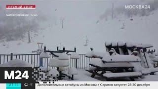Горнолыжный курорт закрыли в Израиле из за снегопада Москва 24