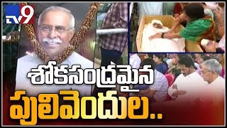 Jagan and his family members pays homage to YS Vivekananda Reddy - TV9