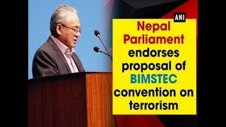 Nepal Parliament endorses proposal of BIMSTEC convention on terrorism - #ANI News