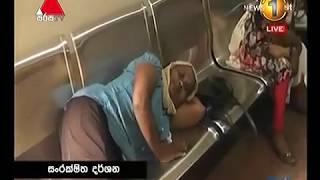 News 1st: Prime Time Sinhala News - 10 PM | (03-09-2018) Thumbnail