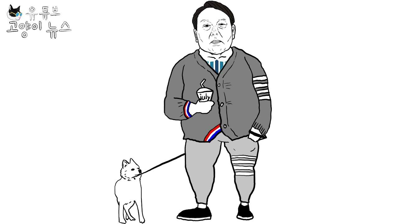 윤석열 검찰이 조국 일가족에게 보복한 방법