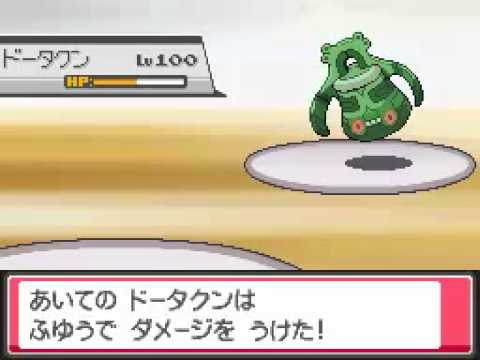 Pokémon Wi-Fi Battle #6: vs. GoddessMaria [Gen IV OU]