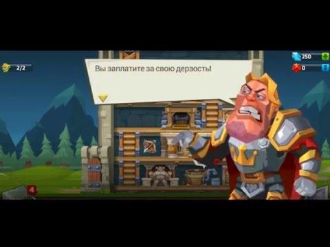 Прохождение игры Castle Crashers миссия 1 (Первый