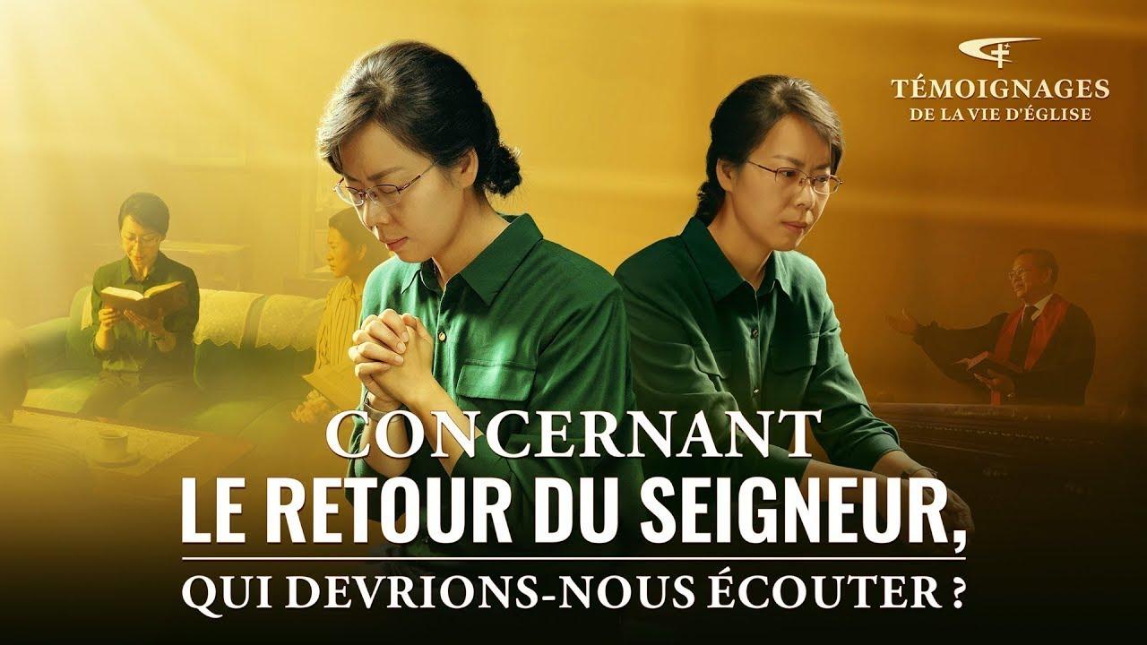 Témoignage chrétien en français « Concernant le retour du Seigneur, qui devrions-nous écouter ? »