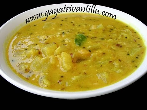 Indian Food Recipes Yellow Lentils
